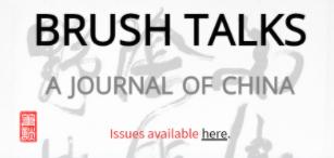 Brush Talks